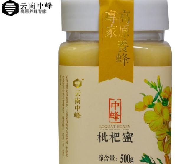 一件代发云南中蜂蜂蜜500g 云南中蜂高原特产农家天然枇杷蜂蜜