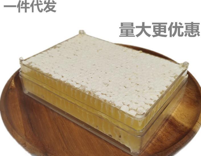 原生态2018荆条蜂巢蜜 500g蜂巢蜜 天然成熟蜂巢蜜 荆条巢蜜 蜂蜜