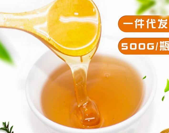 蜂场直销百花蜜500g 农家自产土蜂蜜高浓度百花蜜 散装百花蜜