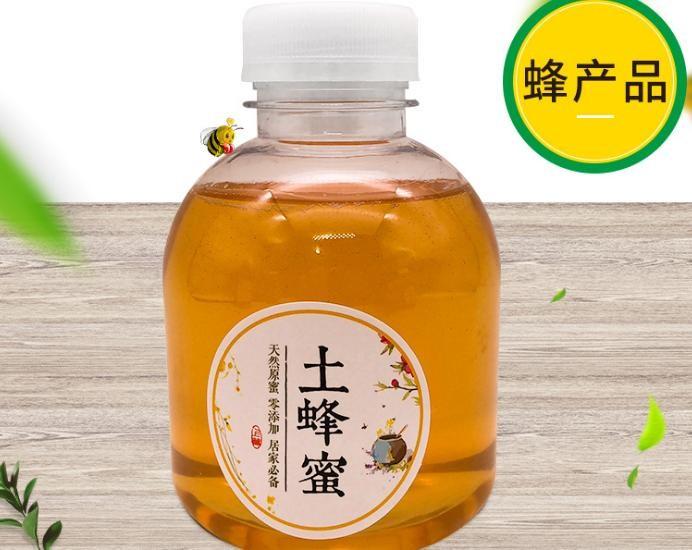 原生态土蜂蜜500g农家土蜂蜜 天然瓶装土特产蜂蜜批发一件代发