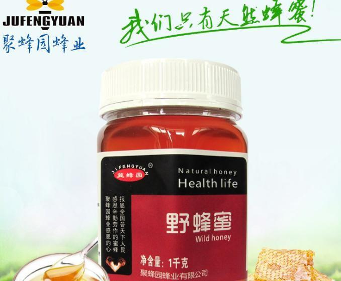 太行山区厂家批发供应天然野蜂蜜1000g贴牌代工一件代发野生蜂蜜