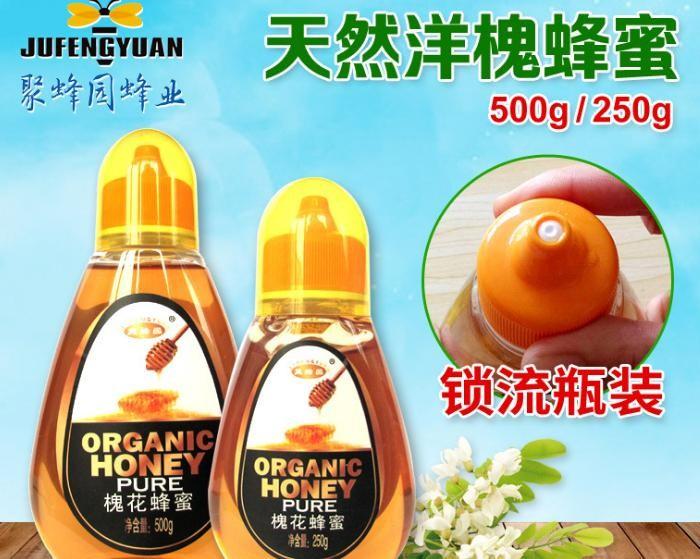 聚蜂园厂家货源天然野生洋槐蜜250g厂家洋槐蜂蜜批发贴牌一件代发