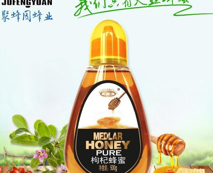 太行山野蜂蜜产地货源瓶装枣花蜜槐花蜜 荆花蜜一件代发礼盒包装