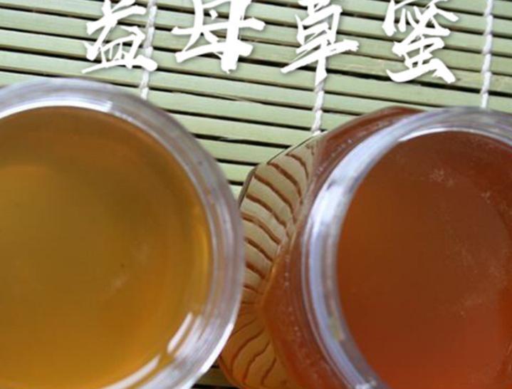 农家土蜂蜜 益母草蜂蜜 蜂蜜批发 野生农家蜂蜜 一件代发直销代理