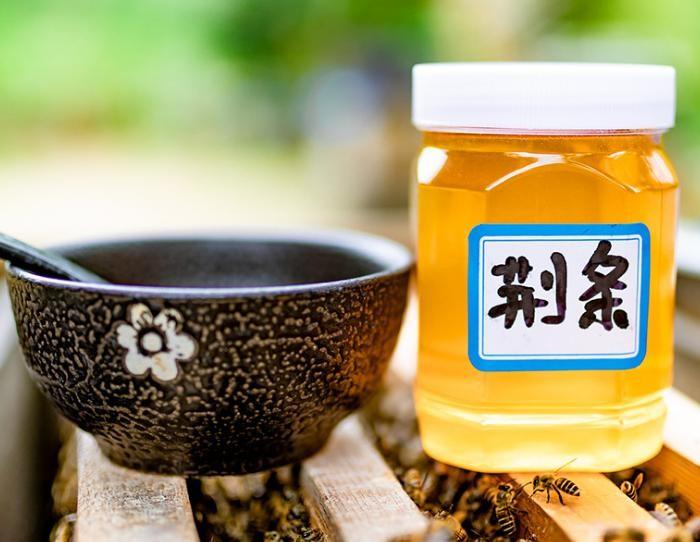 野荆条蜂蜜 批发500克装 农家土蜂蜜 厂家直销蜂蜜 荆条原蜜散装