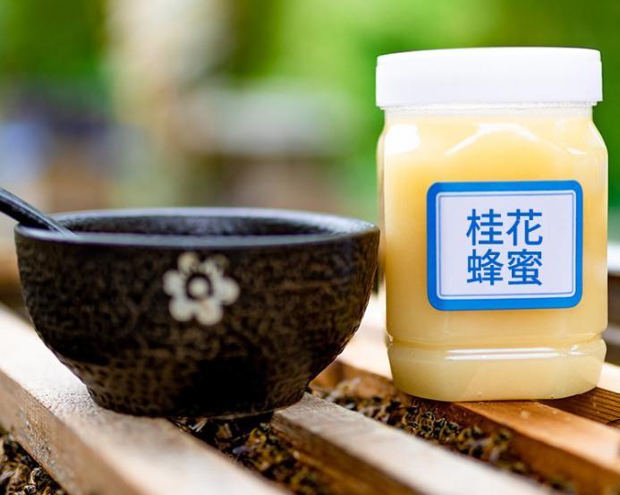 蜂场直批 野桂花蜂蜜 柃木桂花蜜 冬蜜 全结晶蜂蜜 一件代发桂花