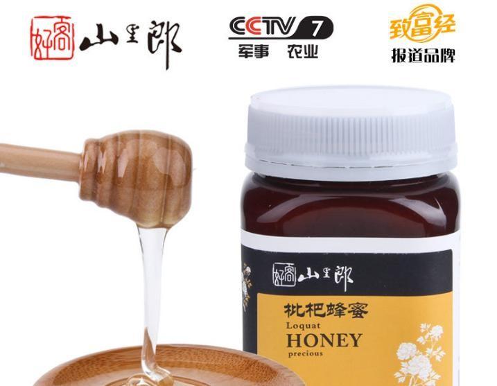 廠家直銷 枇杷蜂蜜500G 農家天然蜂蜜一件代發 招商代理