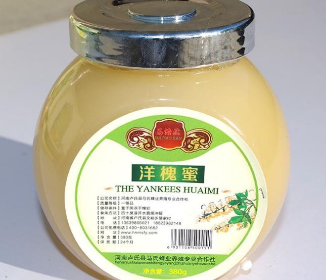 蜂蜜礼盒装 农家野生蜂蜜送礼蜂蜜套装380g*6瓶 厂家低价批发