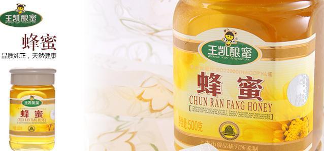 宁波蜜雪儿蜂业有限公司
