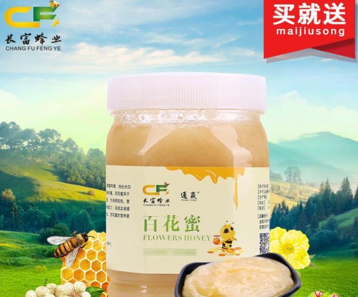 厂家直销天然成熟蜂蜜农家自产土蜂蜜成熟百花蜜500g现货批发