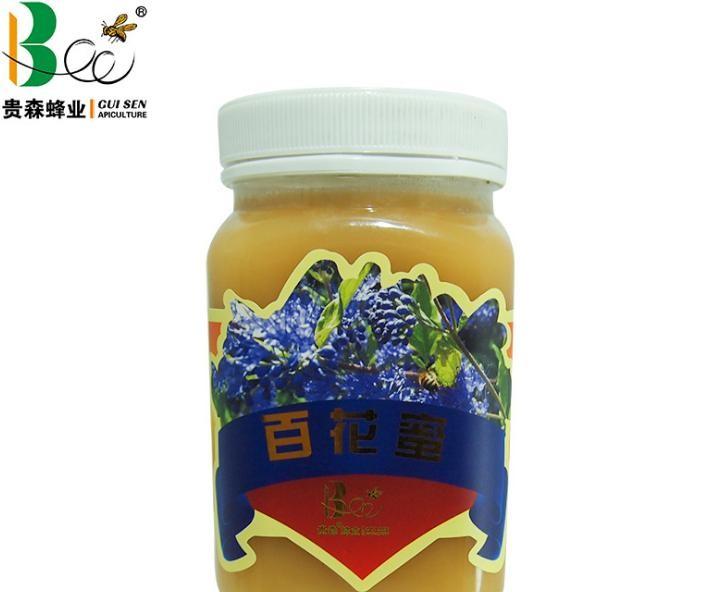 【贵森】 500g瓶装百花蜜 蜂蜜代工加工农家土蜂蜜 原生态百花蜜
