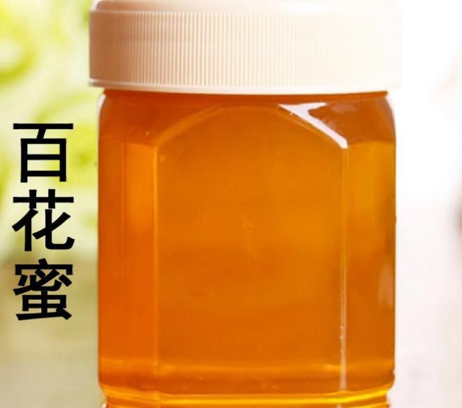1-3天然百花蜂蜜 原蜜批發 土蜂蜜 山花蜜 純百花蜜批發 500克