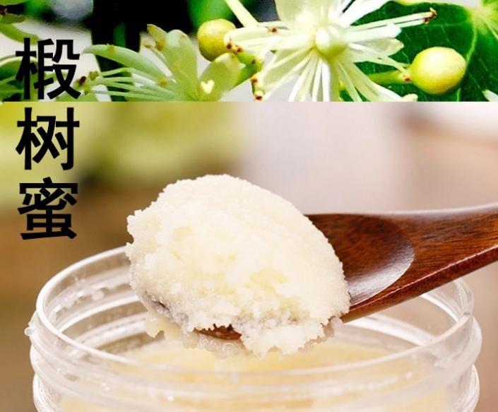椴树蜜 正宗原蜜 天然蜂蜜批发 500克 PK 百花蜜 土蜂蜜 洋槐蜜