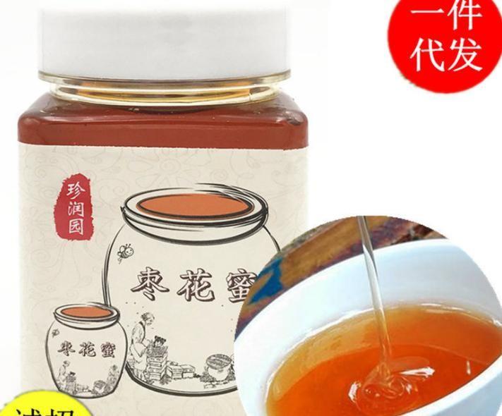 棗花蜜500g 天然蜂蜜農家自產自銷真蜂蜜棗樹蜂蜜