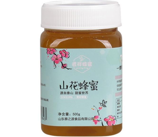 【泰之源蜂蜜】蜂蜜山東老字號品牌一件代發500g