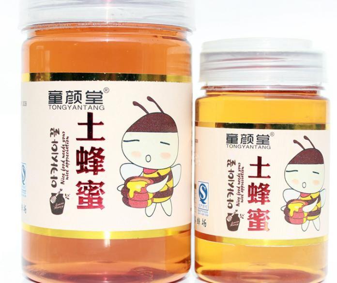 农家自产土蜂蜜500g蜂产品土蜂蜜土蜂蜜厂家直销河南特产新品蜂蜜