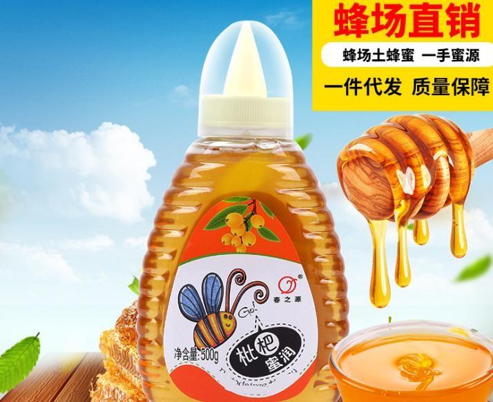 春之源枇杷蜜润 500g瓶装农家蜂蜜食用蜂蜜 蜂农野山天然蜂巢蜜