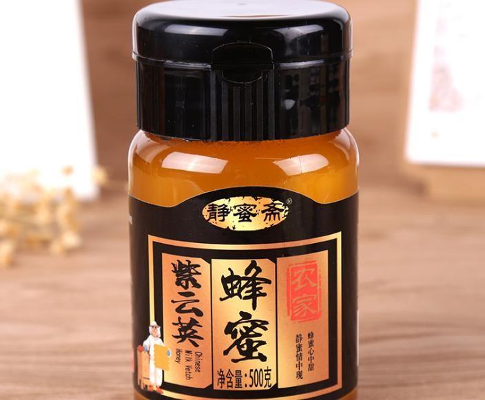 靜蜜齋蜂蜜 紫云英花種蜜500g瓶裝野蜂蜜土特產蜂巢 農家土蜂蜜