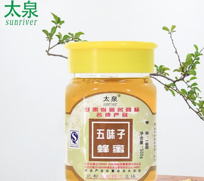 五味子蜂蜜500g罐装 太泉甘肃特产 农家土蜂蜜批发 高山野生蜂蜜