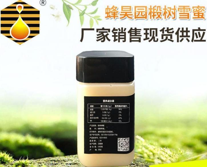 椴树雪蜜 天然椴树蜜500g 纯正原汁无添加 结晶蜂蜜白蜜