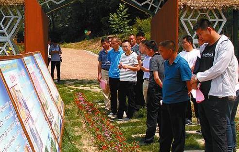 <em>貢山</em>縣啟動建設中華蜜蜂產業園