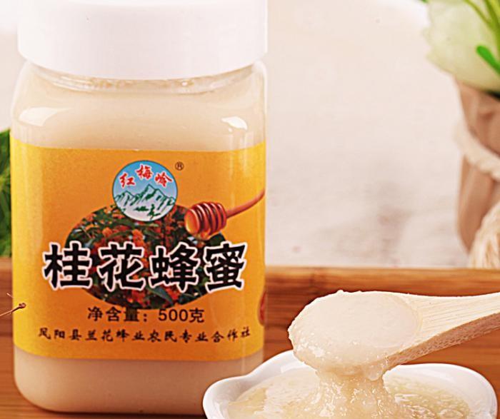 桂花蜂蜜500g 農家桂花蜜 蜂農自產自銷蜂蜜一件代發 舉報