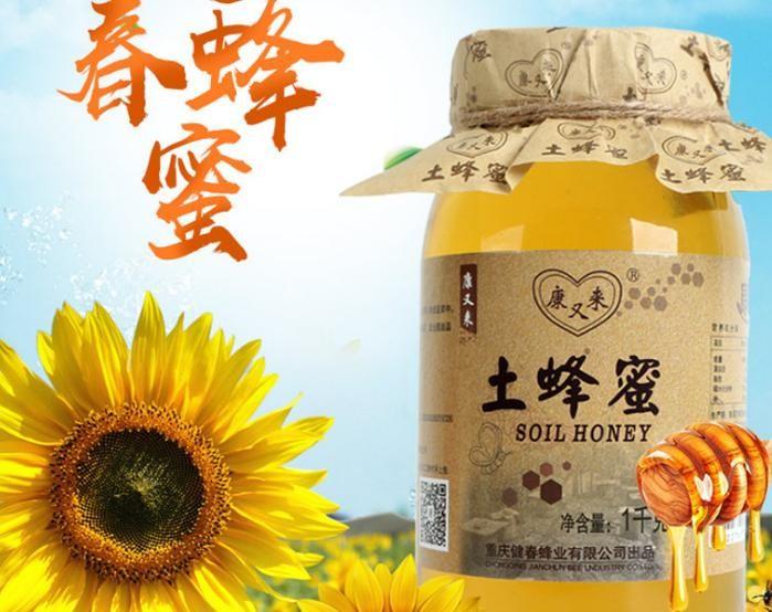 土蜂蜜土蜂蜜土蜂蜜土蜂蜜1000g