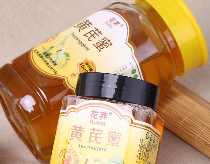陇南特产武都蜂蜜花荠蜂蜜农家自产黄芪花蜜野生蜂蜜 批发包邮