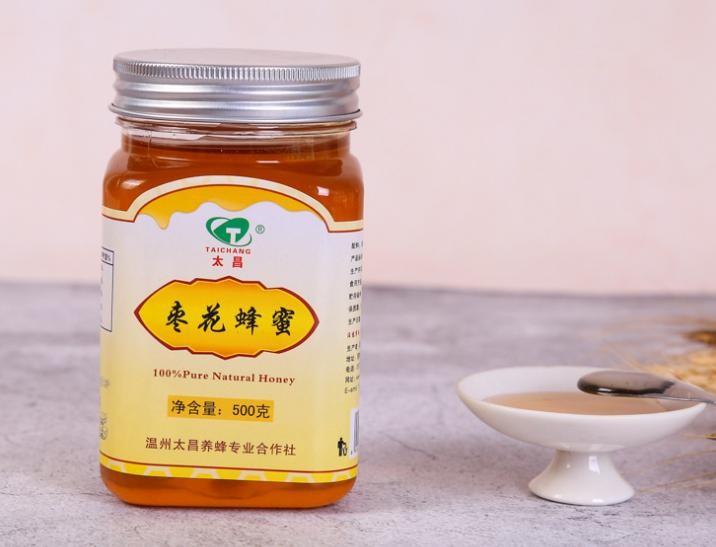 專業加工定制500g棗花蜂蜜 蜂蜜百花蜜貼牌生產廠家直銷批發