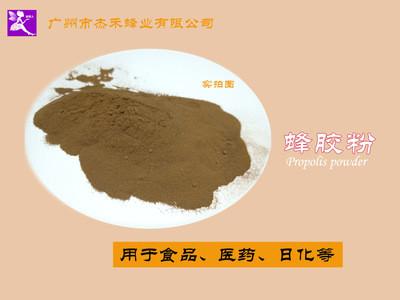 杰禾蜂业供应蜂胶粉