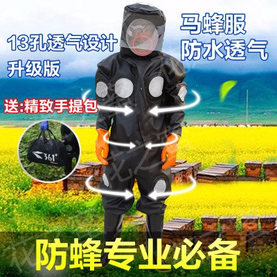 防蜂衣全套风扇防马蜂服专用透气蜂衣防蜂服连体服养蜂服马蜂加厚