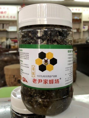 瓶装黑巢蜜 老巢蜜 蜂场直销批发 可一件代发