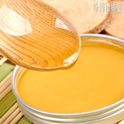 蜂围柑橘蜜 农家蜂蜜  野生蜜 美容护肤 厂家直销