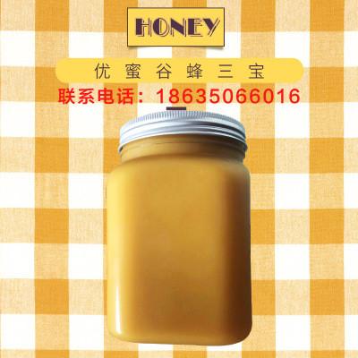 农家自产优蜜谷野生蜂三宝 蜂王浆 花粉 蜂蜜 1000g瓶装口感清甜