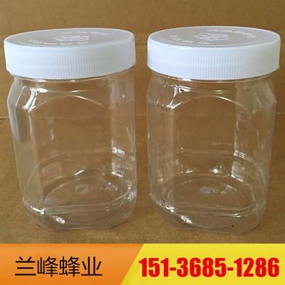 全新料蜂蜜瓶 塑料瓶500g 加厚版带内盖