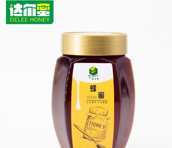 農家蜂廠自產百花蜜 波美度42以上自然成熟百花蜜 OEM貼牌