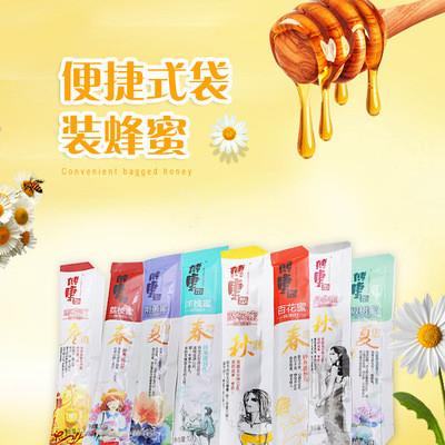 博康蜂蜜批发便携式小条袋装蜂蜜天然蜂蜜 蜂皇浆蜂胶批发