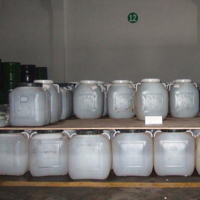 博康蜂业散装蜂蜜山东荆条蜂蜜优质75kg桶装蜂蜜批发