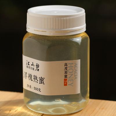 江山碧 洋槐蜜500克 纯天然延安成熟蜂蜜 接近42度 拍2包邮