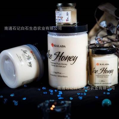一件代發加拿大原裝進口蜂蜜KALADA天然冰原蜂蜜冰蜜白蜜1kg包郵