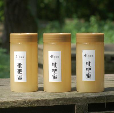 方源 广西农家特产冬蜜一件代发 500g原蜜蜂场批发直销蜂蜜枇杷蜜