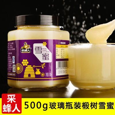 采蜂人蜂蜜長白山椴樹雪蜜500g 農家自產土蜂蜜直銷 批發支持代發