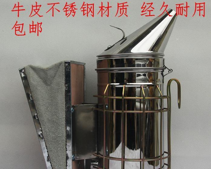 不銹鋼噴煙器 噴煙壺 噴煙機 驅蜂熏蜂 防蜂咬人 養蜂專用工具