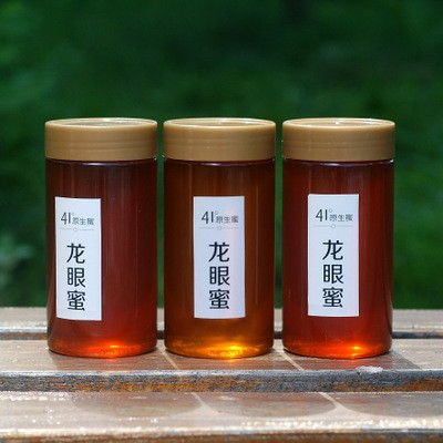 方源廣西特產農產品微商一件代發批發零售飲品調料養身龍眼蜂蜜