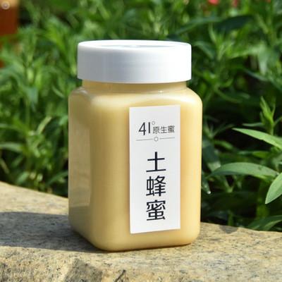 土蜂蜜结晶土蜂蜜百花蜜500g广西特产农产品微商一件代发百花蜂蜜