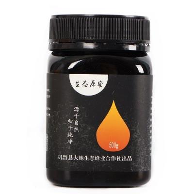 農家自產山花蜂蜜批發 泡水迎客黑蜂蜂蜜罐裝 廠家直供一手貨源