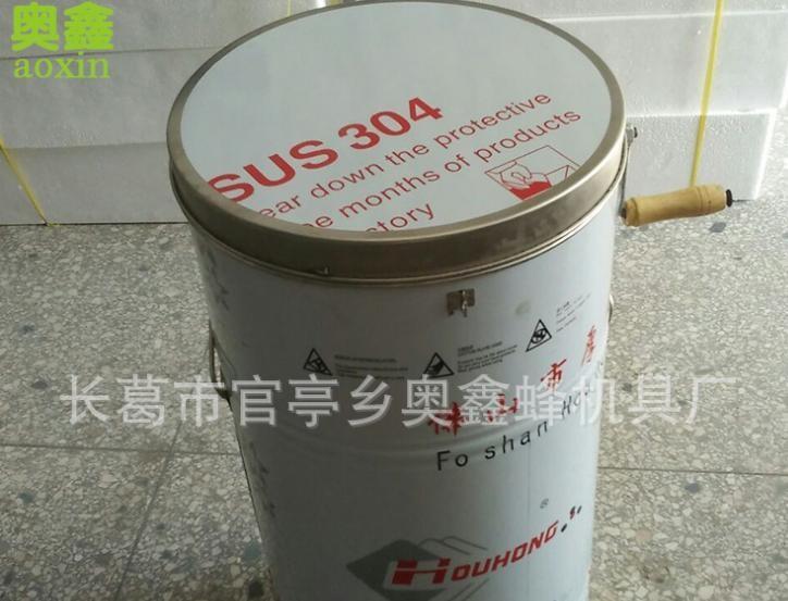 奥鑫蜂具 厂家直销 蜂蜜分离机 蜜蜂打蜜桶 养蜂专用摇蜜机
