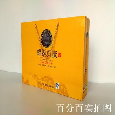 山东特产 蜂巢蜜礼盒 1100g礼盒装 福利 馈赠 团购 除偏外包邮