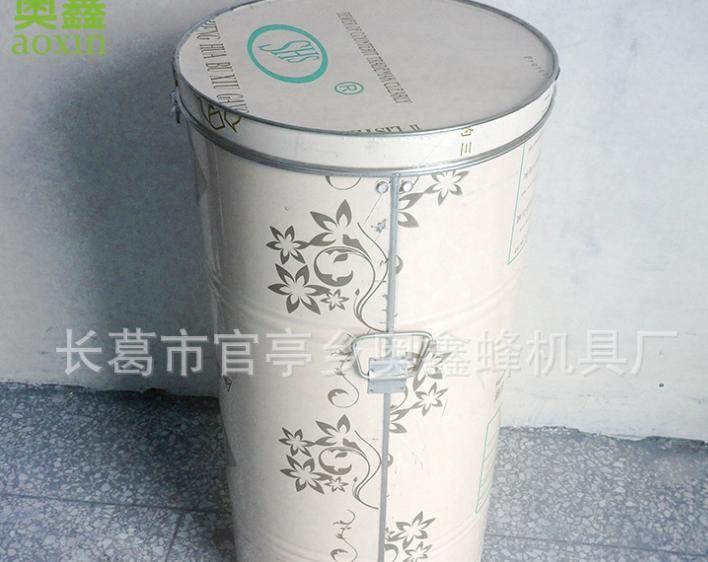 奥鑫蜂具 厂家直销加大型流蜜机 养蜂专用摇蜜机