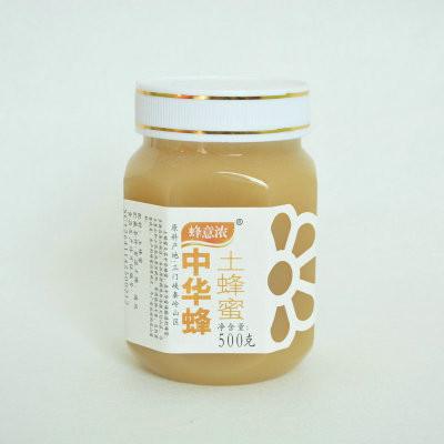 廠家直銷500g瓶裝蜂蜜 土蜂蜜 瓶裝土蜂蜜 結晶土蜂蜜